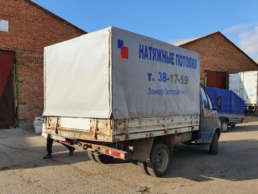 Замена клапана тента грузовика «Газель»